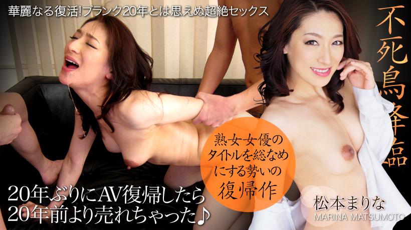 XXX-AV 21586 やめられない・・・SEX依存性PART2フルHD~盛り狂う淫らな女達~松本まりな 後編