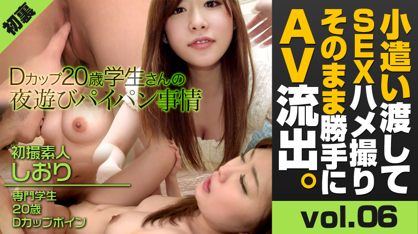 xxx-av.com.21685-AV流出vol:06