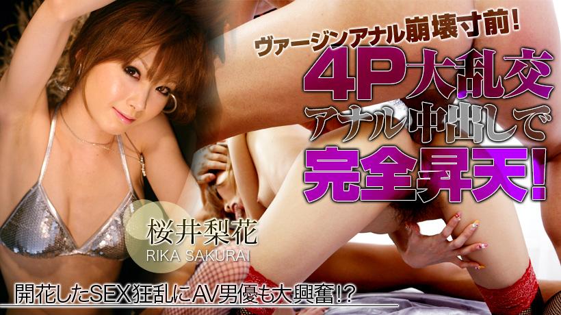 XXX-AV 21717 やめられない・・・SEX依存性PART3フルHD~盛り狂う淫らな女達~桜井梨花 大乱交アナル破壊編