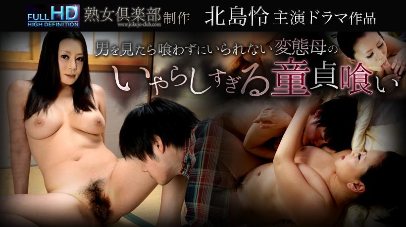 XXX-AV 21766 変態母のいやらしすぎる童貞喰い 第3話