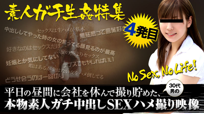 xxx-av.21834-我的秘蔵映像10連発!本物素人№.04