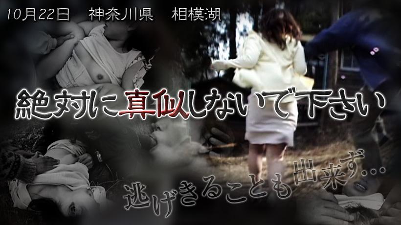 XXX-AV 22133 ストリ�`トギャルズ提供作品 �~��に真似しないで下さい_10月22日神奈川�h_相模湖