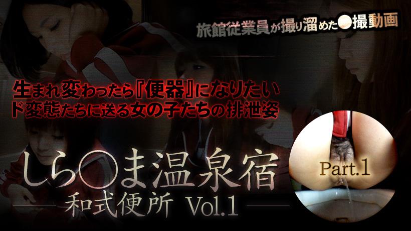 xxx-av.22614-温泉宿和式便所 Part.1
