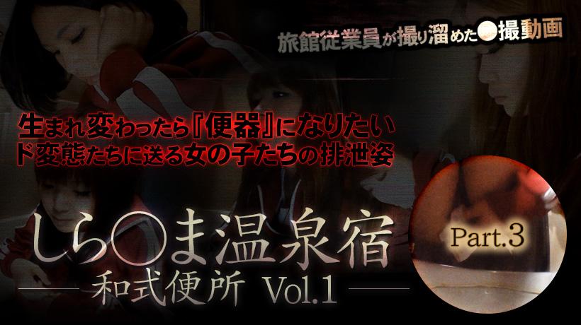 xxx-av.22616-温泉宿和式便所 Part.3